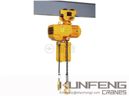 Hook type chain electric hoist
